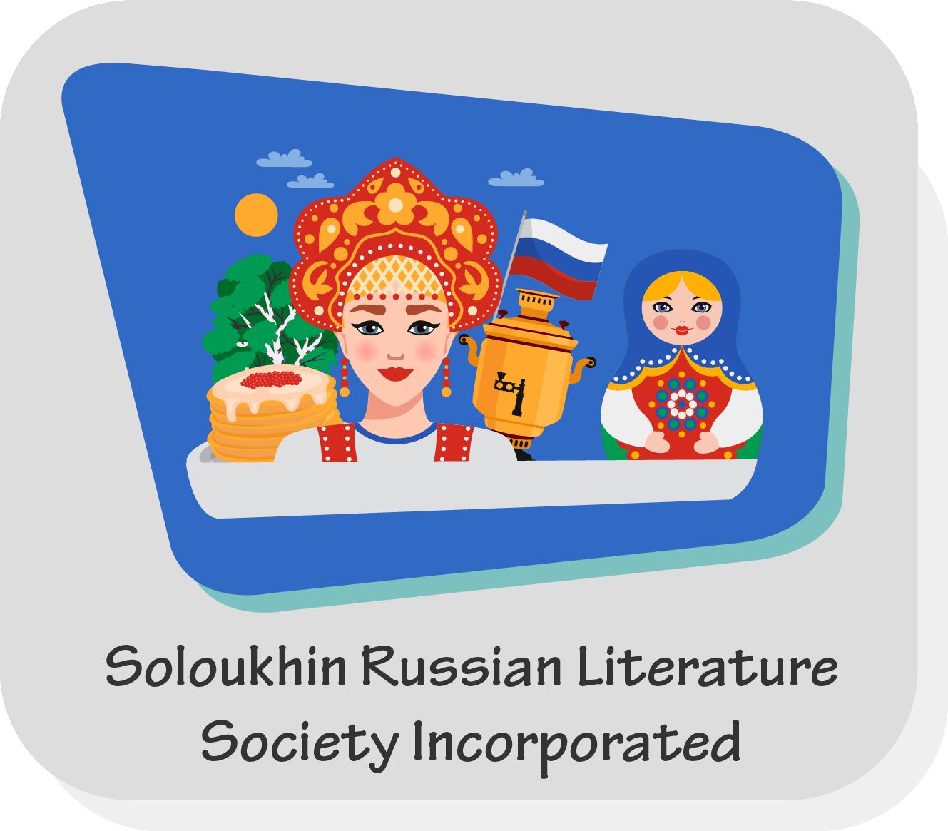 The Soloukhin Russian Literature Society